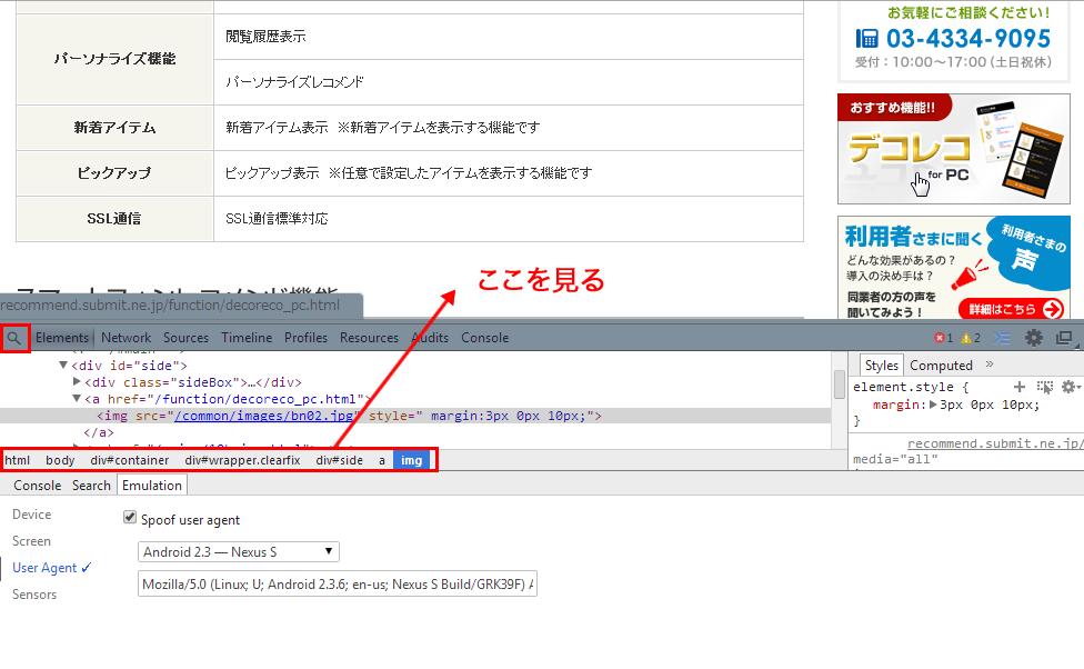 shutto_faq140127_01